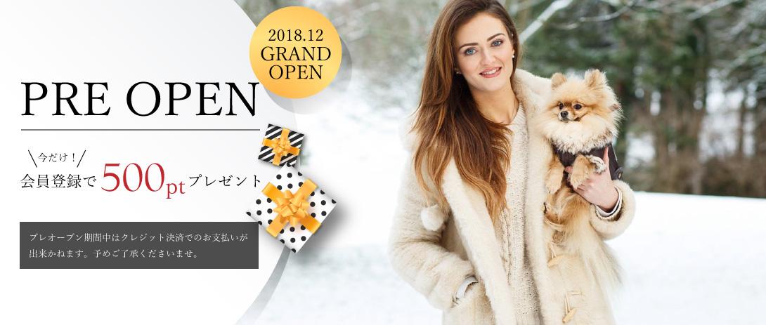 INUJINが海外犬服の通販サイトをはじめました